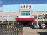 常熟东张中心大道(通支线)2000方厂房出租