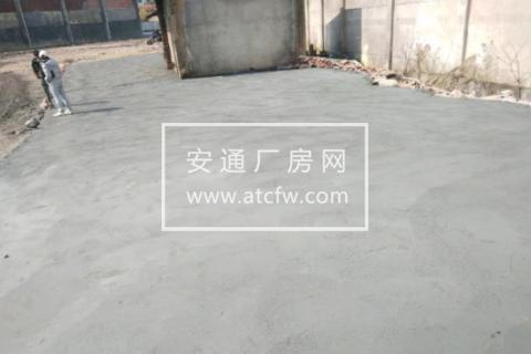 东阳市卢宅区东阳化工厂内7000方土地出租