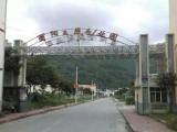 重庆周边区酉阳小坝创业园3500方厂房出售