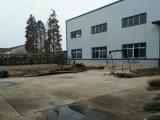 宜兴区洋溪1450方厂房出售
