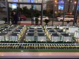 义乌周边区金义都市新区1000方厂房出售