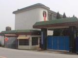 启东市康特建材科技公司6000方厂房出售