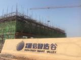 信州区朝阳产业园4178方厂房出售