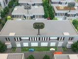 宜兴区800方厂房出售