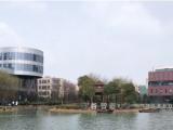 浦东区中国归谷嘉善科技园600方厂房出售