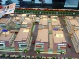 慈溪市龙山慈东滨海经济开发区840方厂房出售