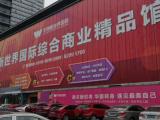 新吴区无锡市进口商品直销中心760方仓库出租
