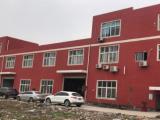 孝南区东山头工业区4500方仓库出租