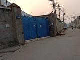 西工区洛阳汉宫路与华山路口向北1600方仓库出租