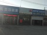 蓟州区贾各庄村附近6666方土地出租