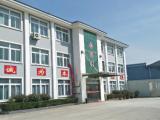 如东丰利工业园1700方厂房出租