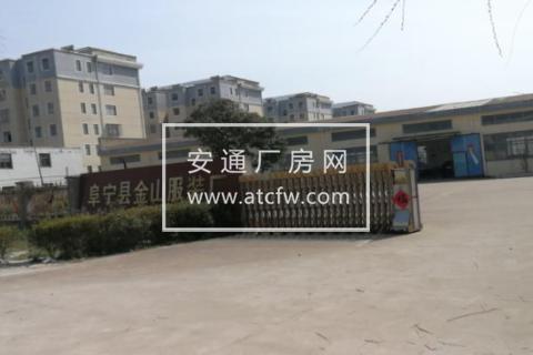 阜宁区新沟镇900方厂房出租