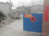 滕州市鲍沟镇前皇甫村1320方厂房出租