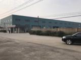 泰兴市广陵镇7000方厂房出租