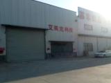 丰县区丰县钢城1200方仓库出租