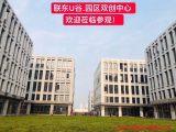 开发商直租,500-8000方可租,厂房形象大气,均价32每月含税