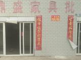 亭湖区永丰镇镇西550方仓库出租