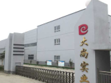 其他区河南大尚实业有限公司43000方土地出售