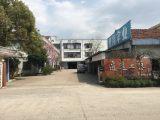 上虞高铁东站旁边崧厦工业区2000平方米厂房出租
