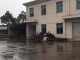 镇海区澥浦928方厂房出租