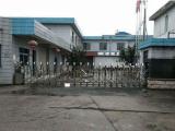 长兴县林畎线1400方厂房出租