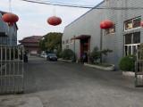丹徒区辛丰镇基冯村10000方厂房出售