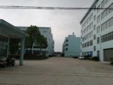 仙居白塔工业园区5000方厂房出租