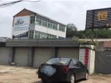 武义县泉溪镇叶墙头村1600方厂房出租