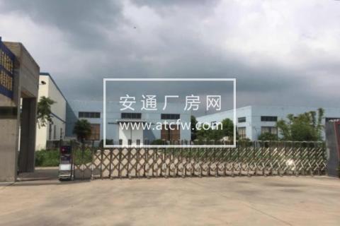 建湖区上冈镇中小产业园10000方厂房出售