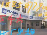 瑞安区海安北门5000方厂房出租