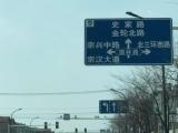 慈溪区宗汉街道周塘西村文化宫后600方厂房出租