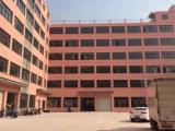 金东区长丰北街·525号1200方厂房出租