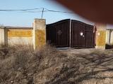 双城区幸福乡永太屯30858方土地出售