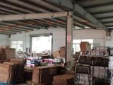 奉化区横张线1300方厂房出租