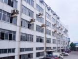 瓯海三溪工业园3000方厂房出租