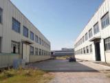 衢江区沈家开发区7000方厂房出租