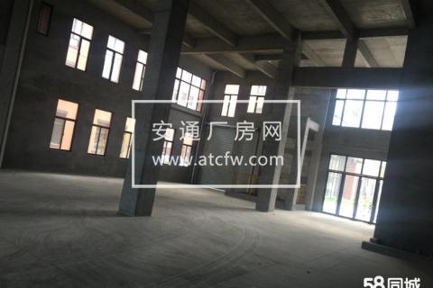 50年独立产权厂房出售 600-7200平不等 层高7.2米