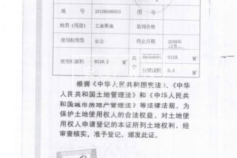 南京优质厂房出售
