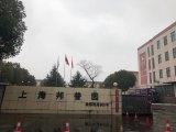 上海松江金都西路800号一楼390平仓库