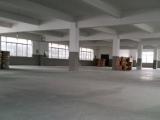 余杭区大运河工业区3600方厂房出租