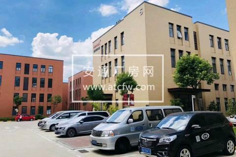 浦口高新开发区纯新工业产业园对外出租出售400平起