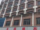 萧山浦阳工业园区浦阳大桥下2500方厂房出租