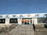 顺城区葛布新村市场上面700方仓库出租