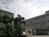 海宁长安17亩土地15000方1-3陈厂房出售,高8米