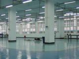德清新市工业区带码头10000方厂房出租
