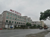 萧山区河上镇联发村樟树下公交站旁(离S103000方厂房出租