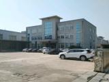 吴江区黎里工业区太古路118号10000方厂房出售