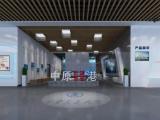 新密环保科技园1200方厂房出租