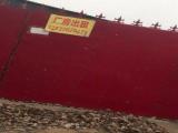 燕郊东外环2400方仓库出租