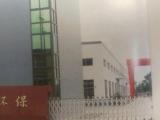 盐都区青年西路北,冈沟桥西9196方厂房出售